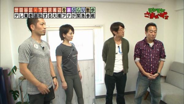 ohashi-miho163.jpg