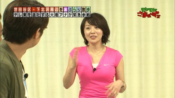 ohashi-miho17.jpg