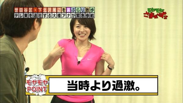 ohashi-miho19.jpg