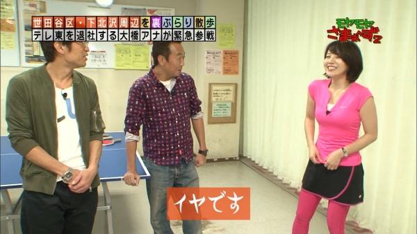 ohashi-miho21.jpg