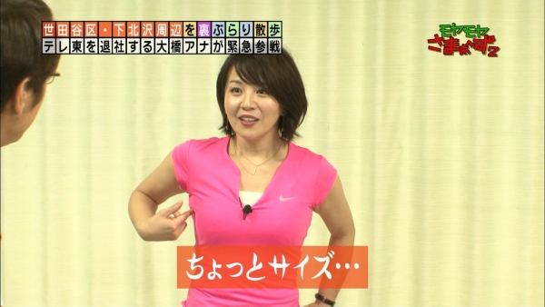 ohashi-miho23.jpg