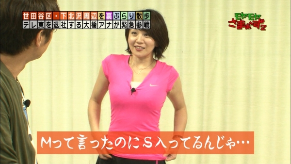 ohashi-miho25.jpg