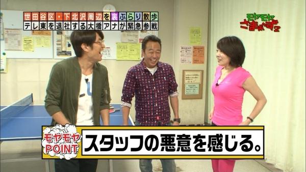 ohashi-miho27.jpg