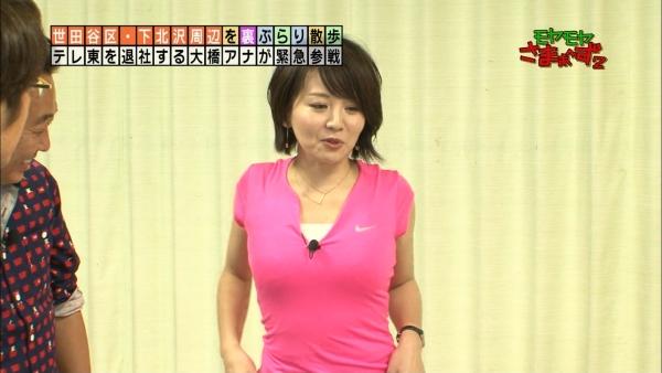 ohashi-miho29.jpg