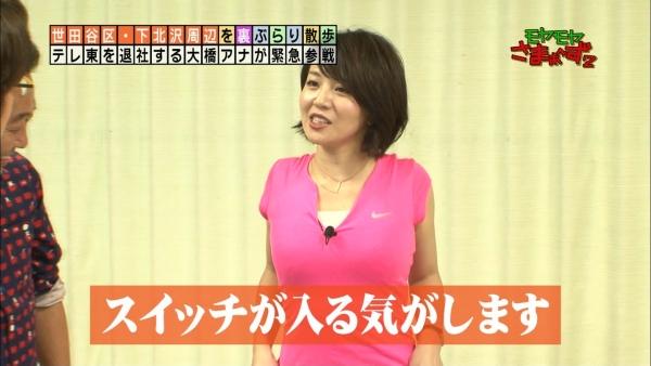 ohashi-miho31.jpg