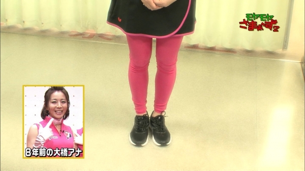 ohashi-miho33.jpg