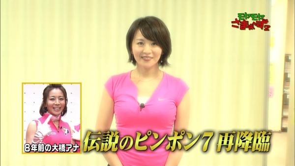 ohashi-miho35.jpg