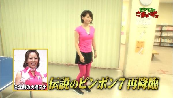 ohashi-miho37.jpg