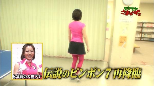 ohashi-miho39.jpg
