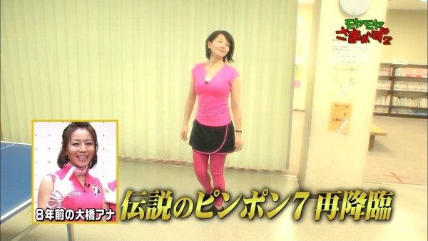 ohashi-miho41.jpg