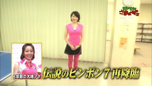 ohashi-miho43.jpg