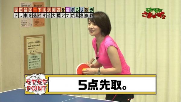 ohashi-miho47.jpg