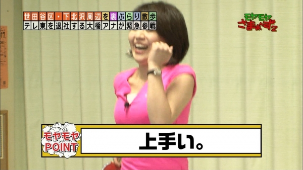 ohashi-miho49.jpg