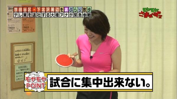 ohashi-miho51.jpg