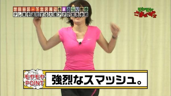 ohashi-miho53.jpg