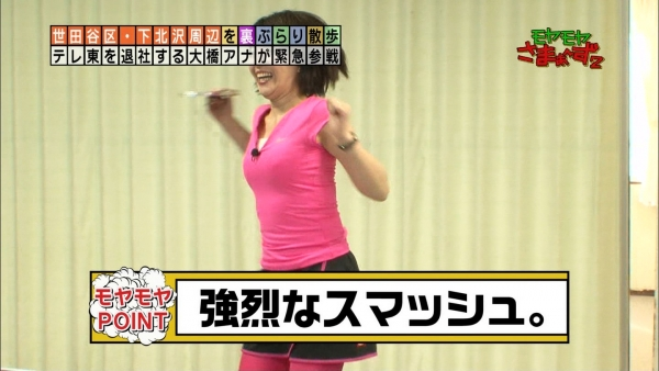 ohashi-miho55.jpg