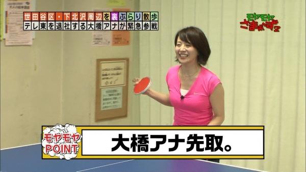 ohashi-miho57.jpg
