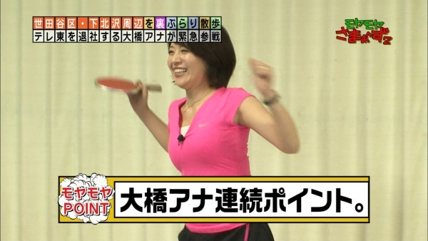 ohashi-miho59.jpg