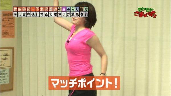 ohashi-miho61.jpg