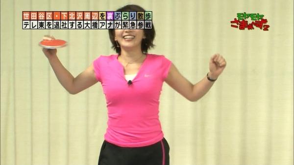 ohashi-miho63.jpg