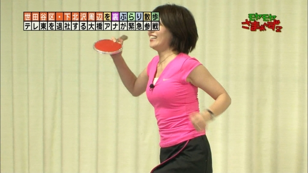 ohashi-miho65.jpg
