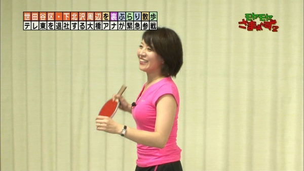ohashi-miho67.jpg