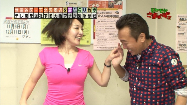 ohashi-miho71.jpg
