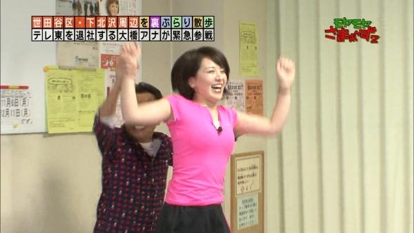 ohashi-miho73.jpg
