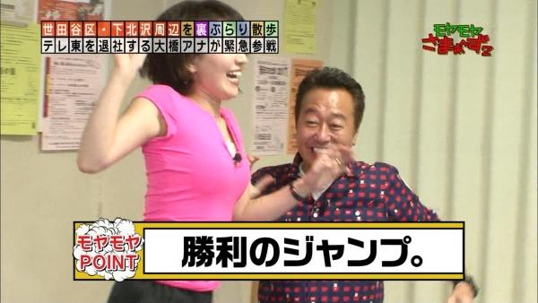 ohashi-miho75.jpg