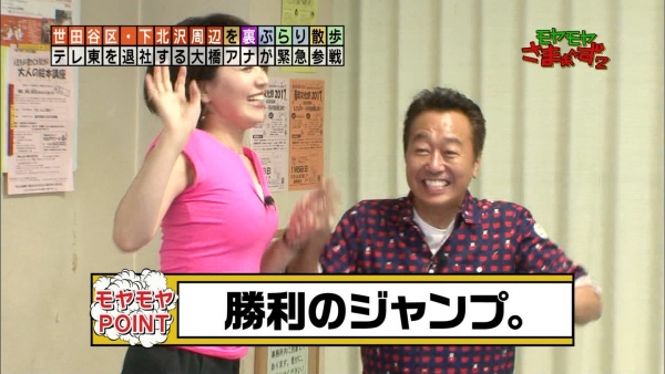 ohashi-miho77.jpg