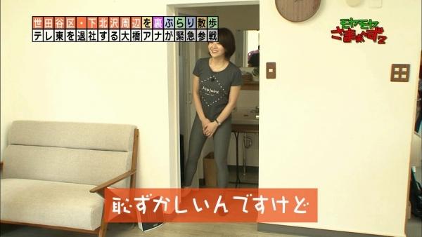 ohashi-miho79.jpg