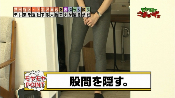 ohashi-miho81.jpg