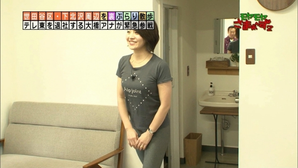 ohashi-miho83.jpg