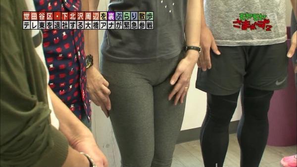 ohashi-miho89.jpg