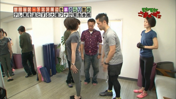 ohashi-miho91.jpg