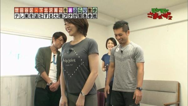ohashi-miho93.jpg