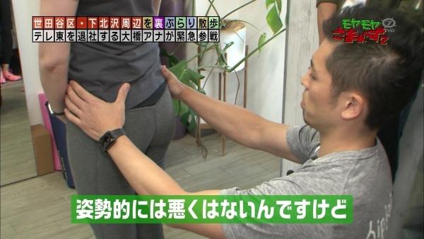 ohashi-miho99.jpg