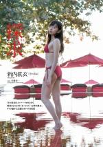 shinuchi-mai058.jpg