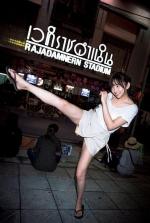 shinuchi-mai068.jpg