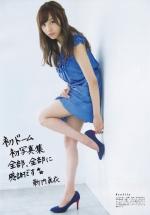 shinuchi-mai086.jpg