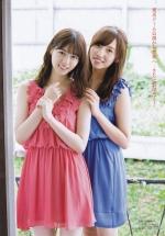 shinuchi-mai092.jpg