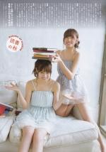 shinuchi-mai096.jpg