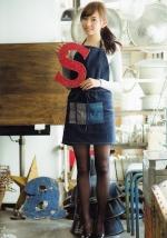 shinuchi-mai102.jpg
