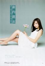shinuchi-mai104.jpg