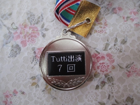 第18回発表会・銀メダル7回