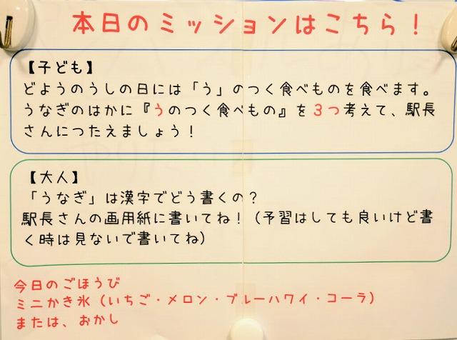 2018-07-26 17_35_13