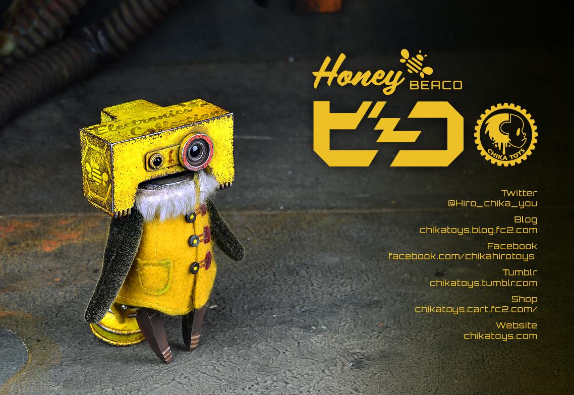 HONEY_BEACO_main.jpg