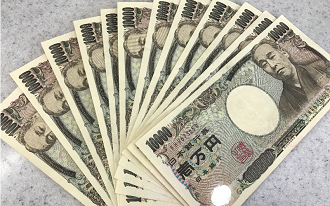 十数万円の高額報酬