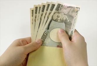数万円の高額報酬
