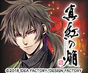 180_150_sasuke.jpg